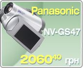 Panasonic NV-GS47
