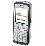 Nokia 6070 dark grey